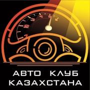 Автострахование «САЛЕМ»